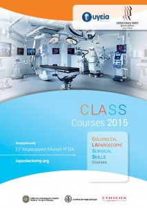 laparoskopiki kolektomi4